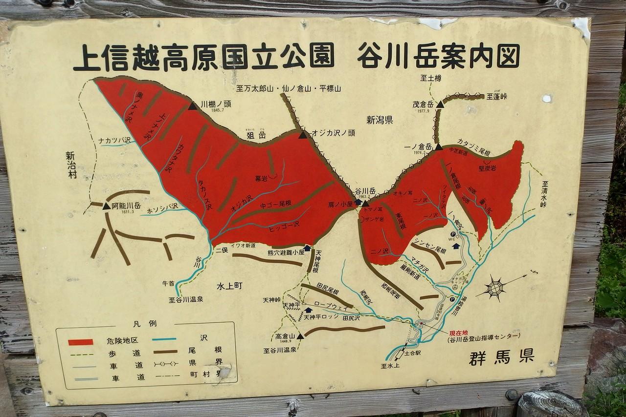 谷川岳の案内版