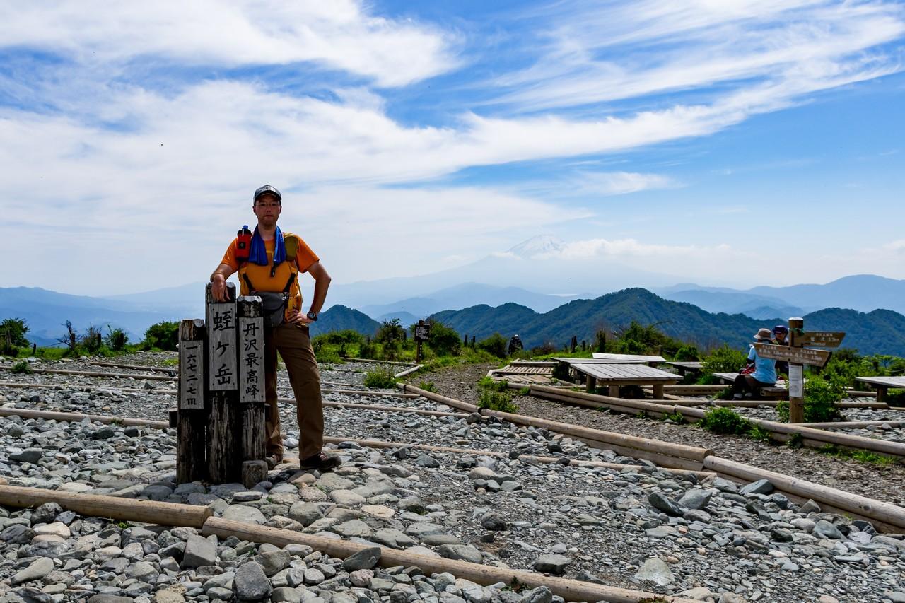蛭ヶ岳山頂での記念撮影