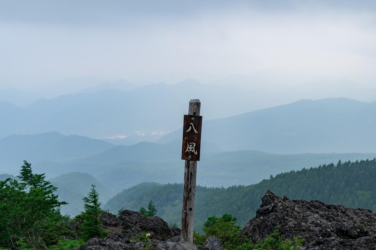 170708女峰山-101