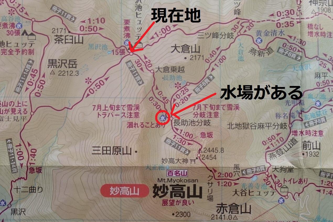 170806妙高山-042