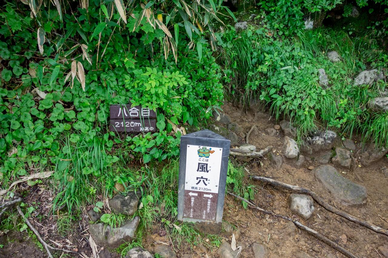 170806妙高山-084