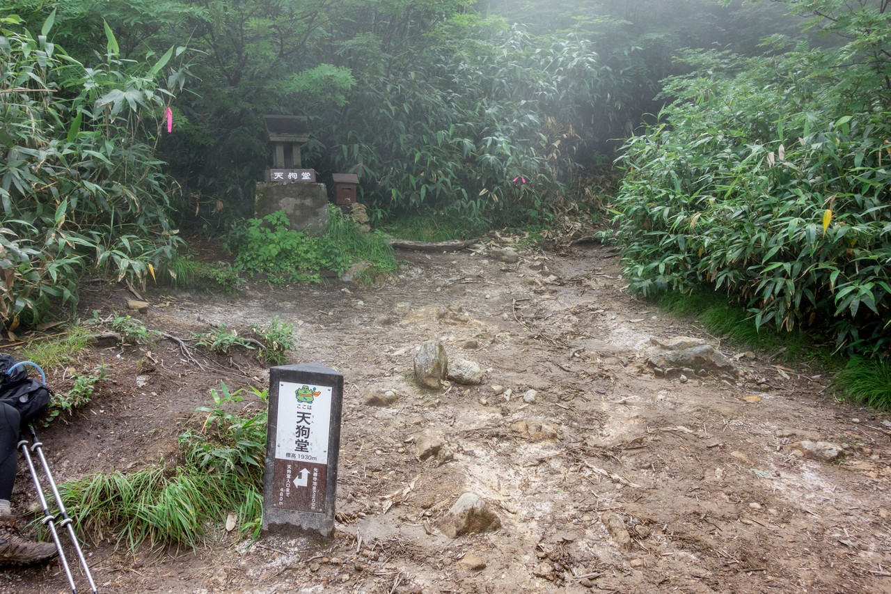 170806妙高山-090