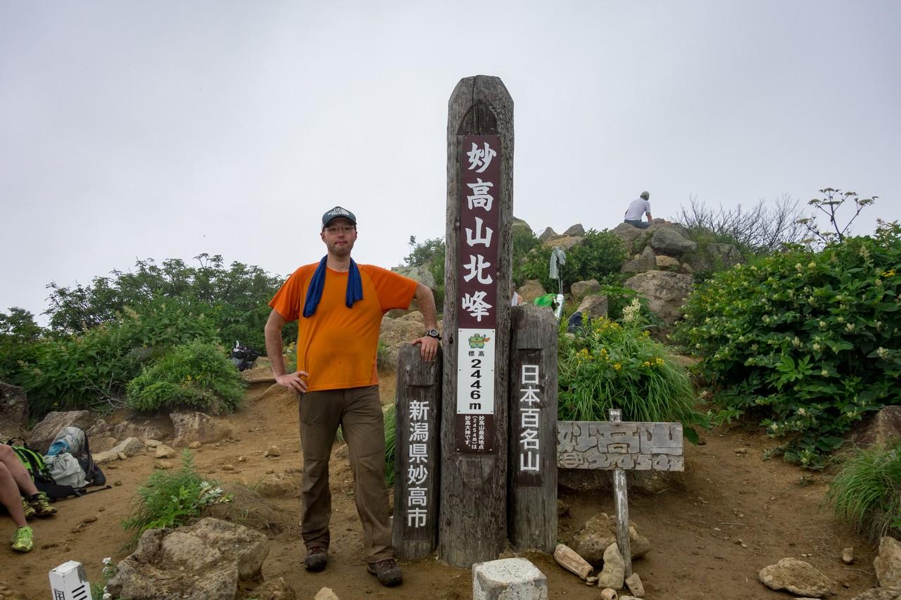 170806妙高山-115