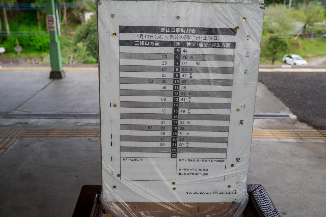 200419大持山-115