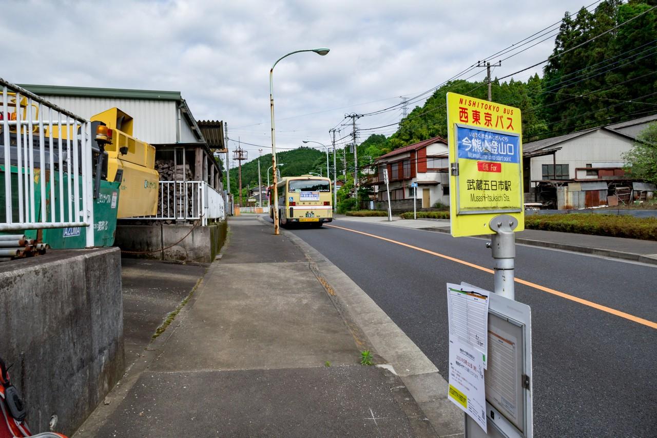 200524戸倉三山-007