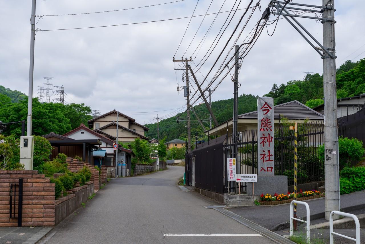 200524戸倉三山-009