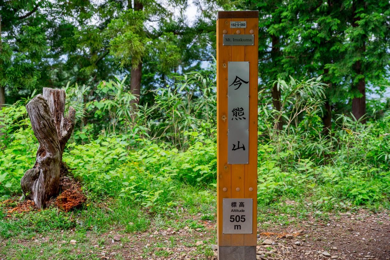 200524戸倉三山-033