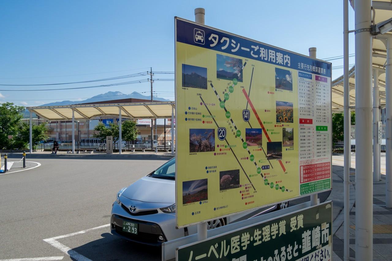 韮崎駅のタクシー乗り場