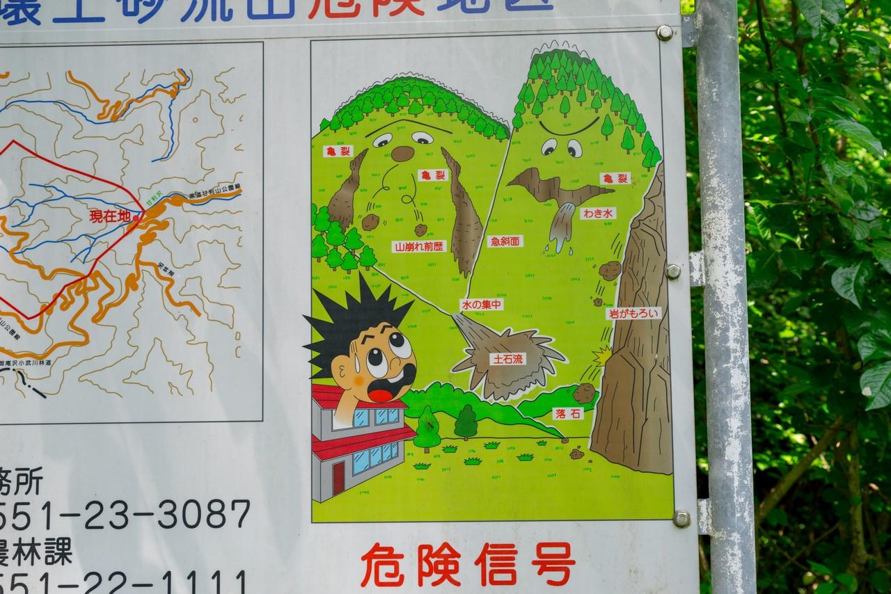 200620甘利山_033