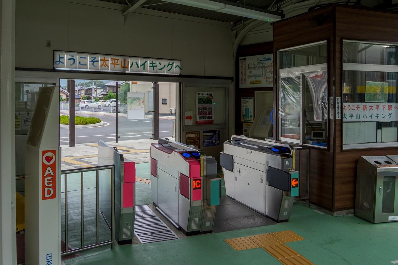 200705太平山-009