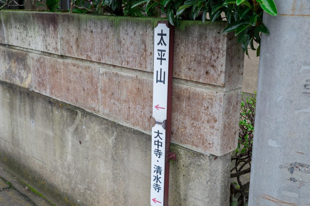 200705太平山-012
