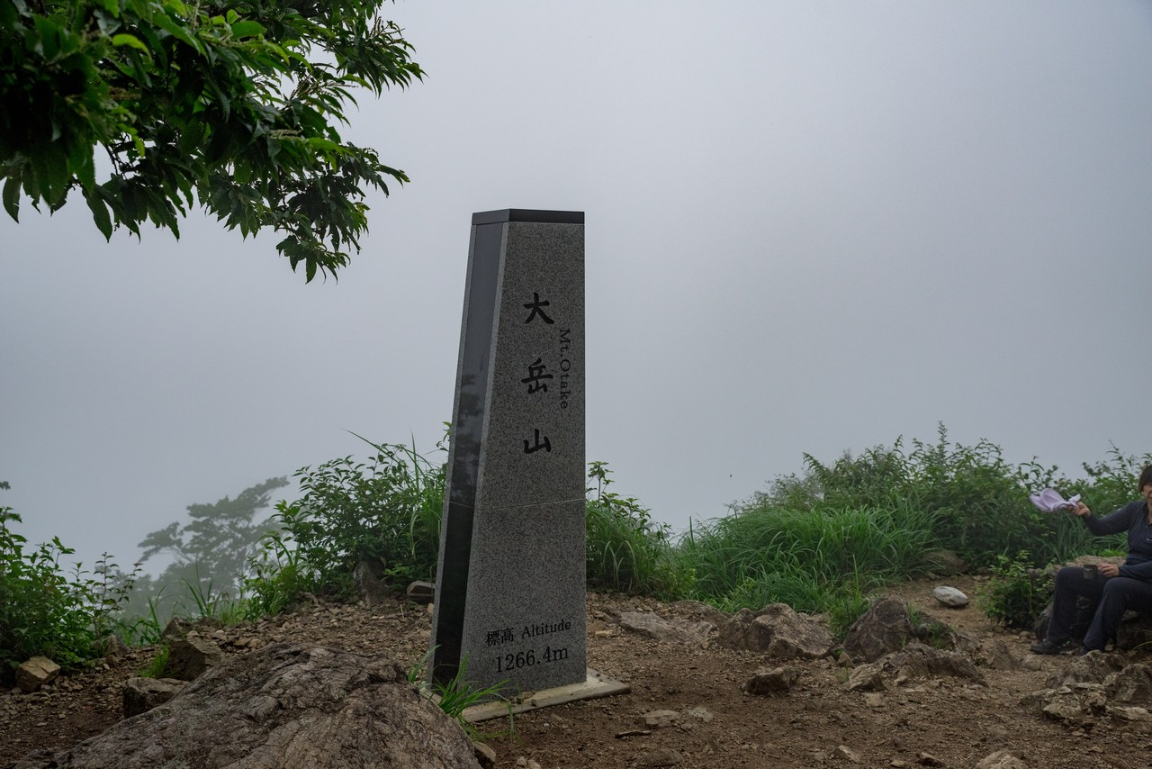 200712大岳山-080