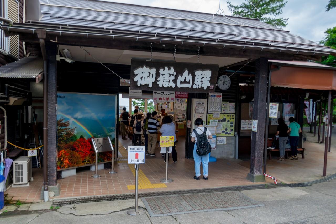200712大岳山-097