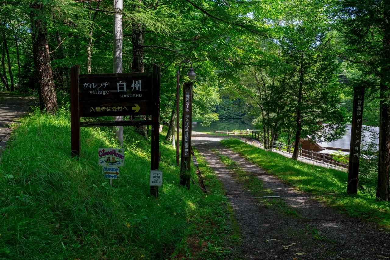 200719雨乞岳-002