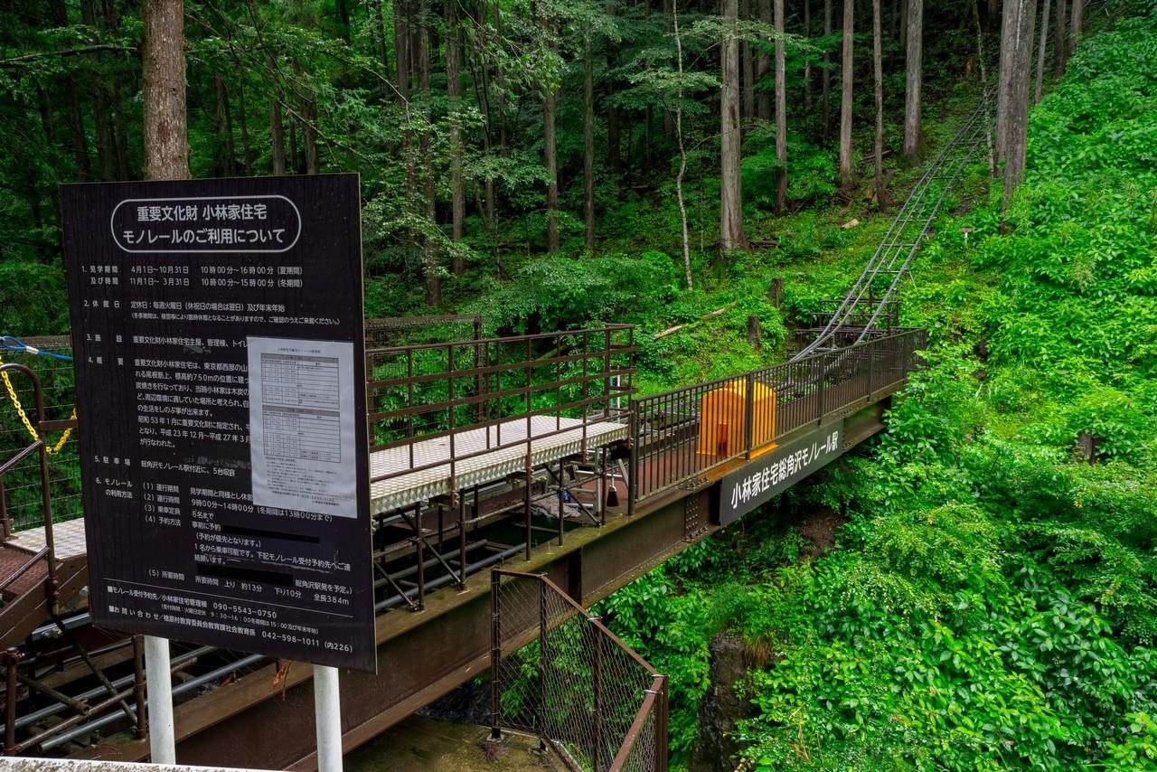 200726檜原滝巡り-019