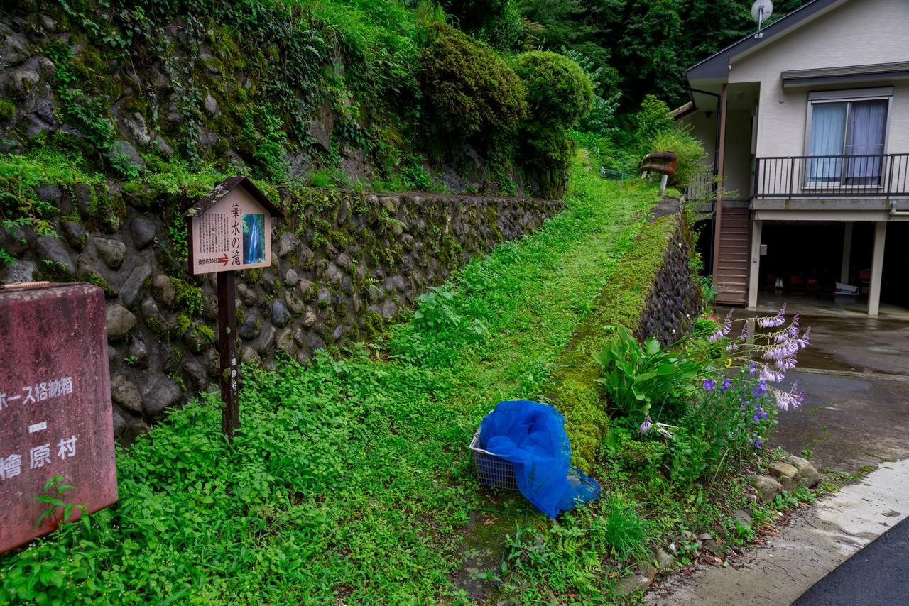 200726檜原滝巡り-047