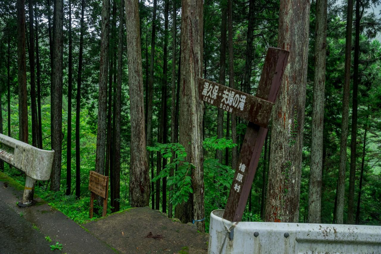 200726檜原滝巡り-070
