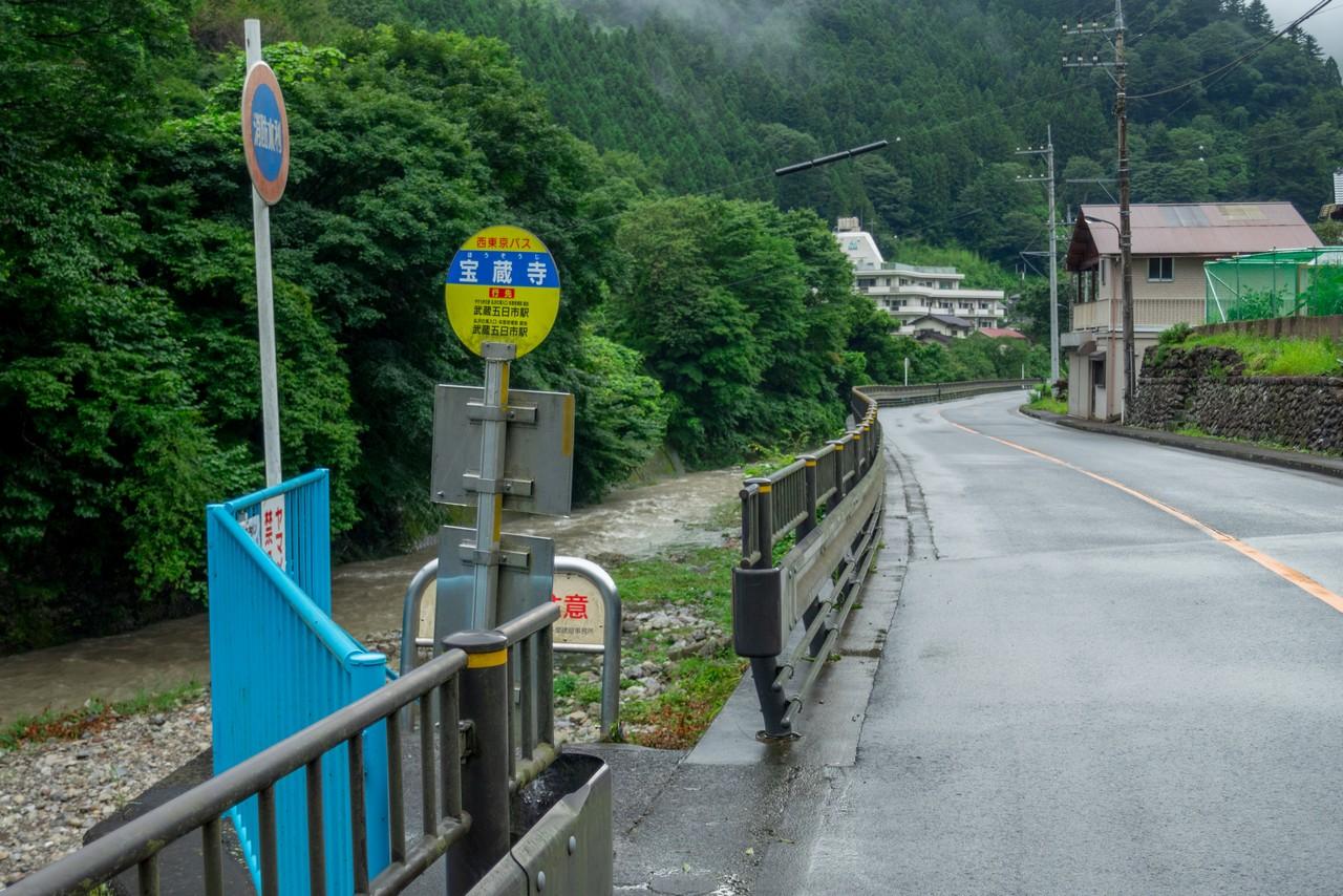 200726檜原滝巡り-089