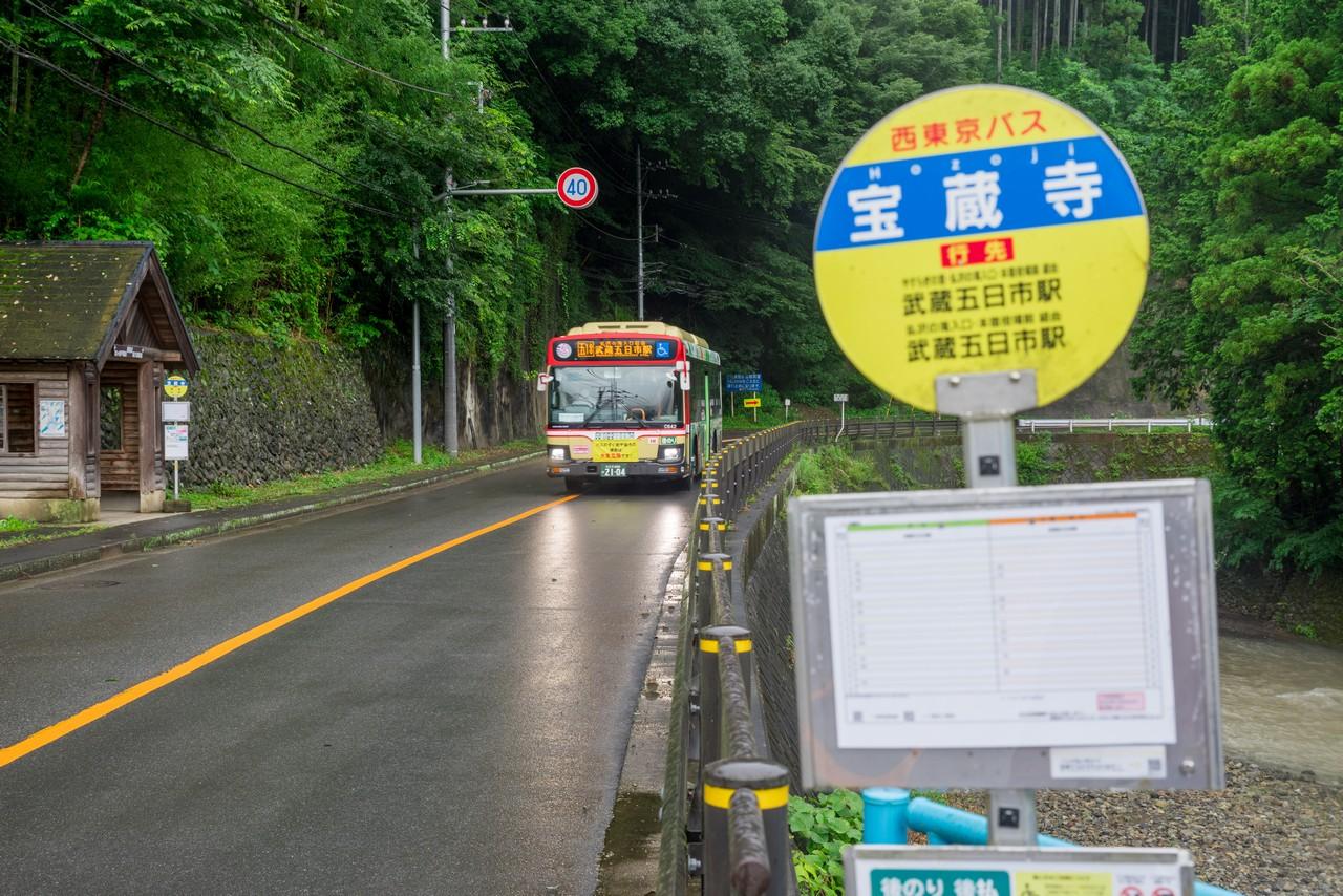 200726檜原滝巡り-091