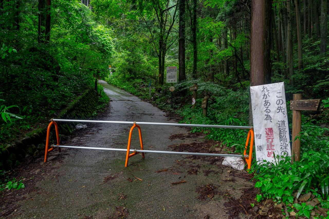 200726檜原滝巡り-095