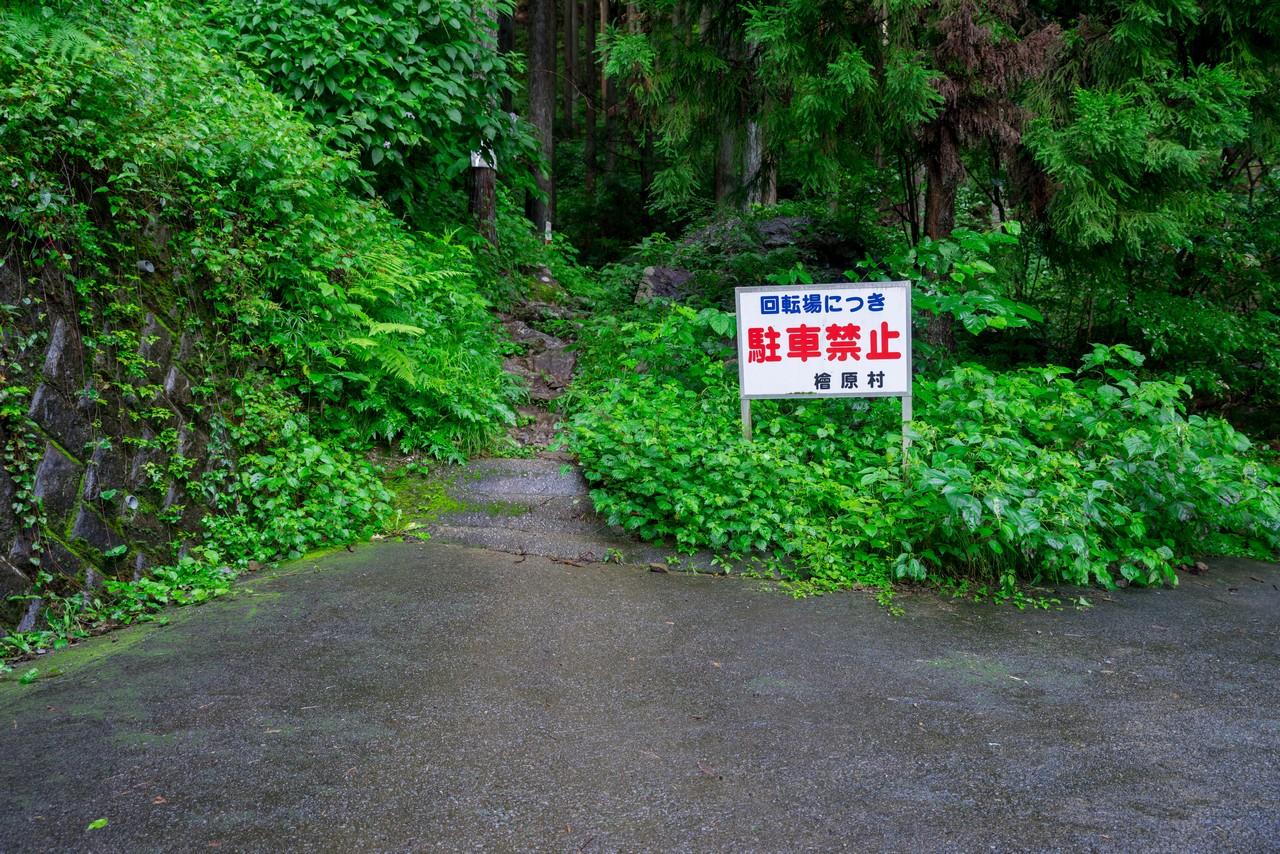 200726檜原滝巡り-097