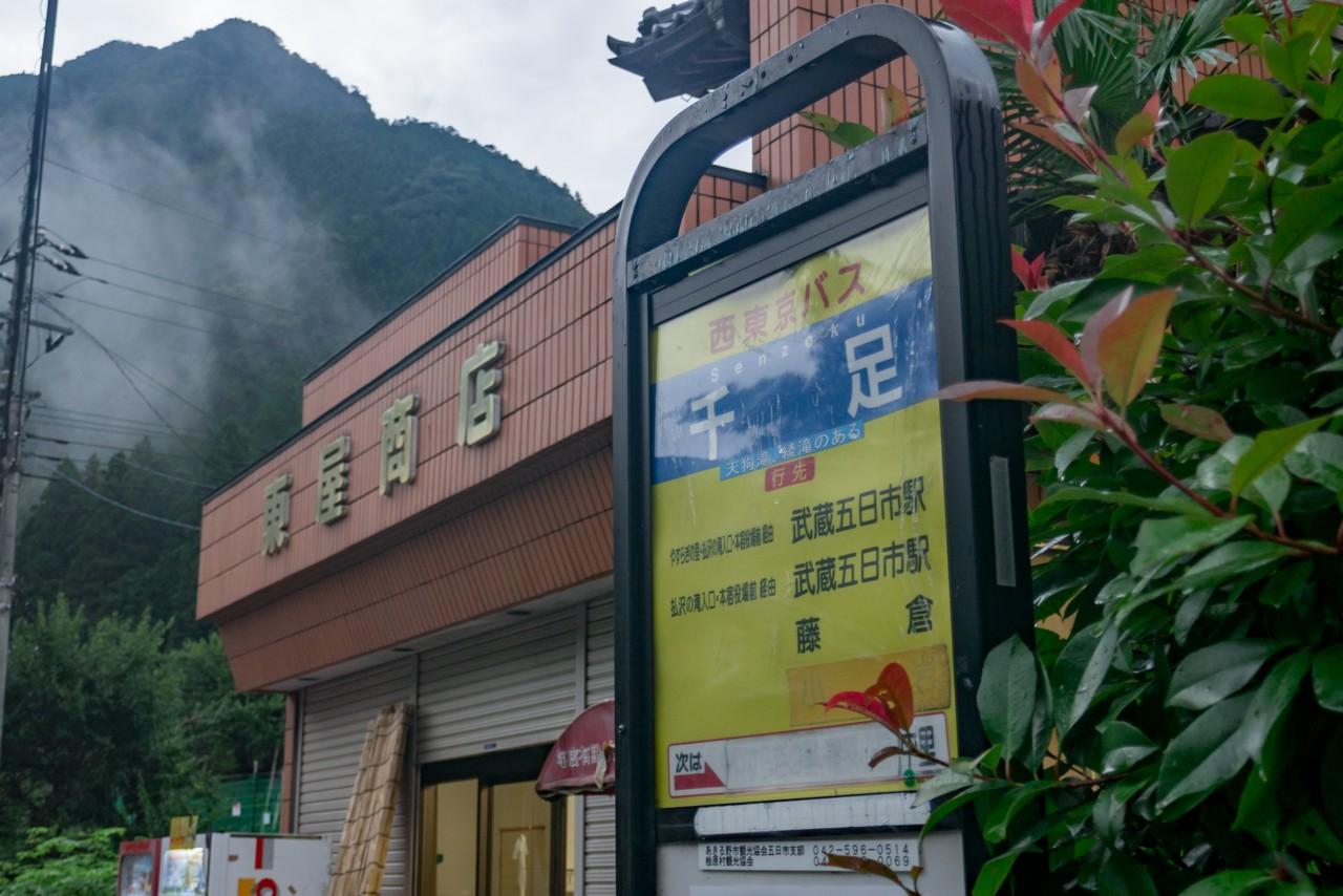 200726檜原滝巡り-117
