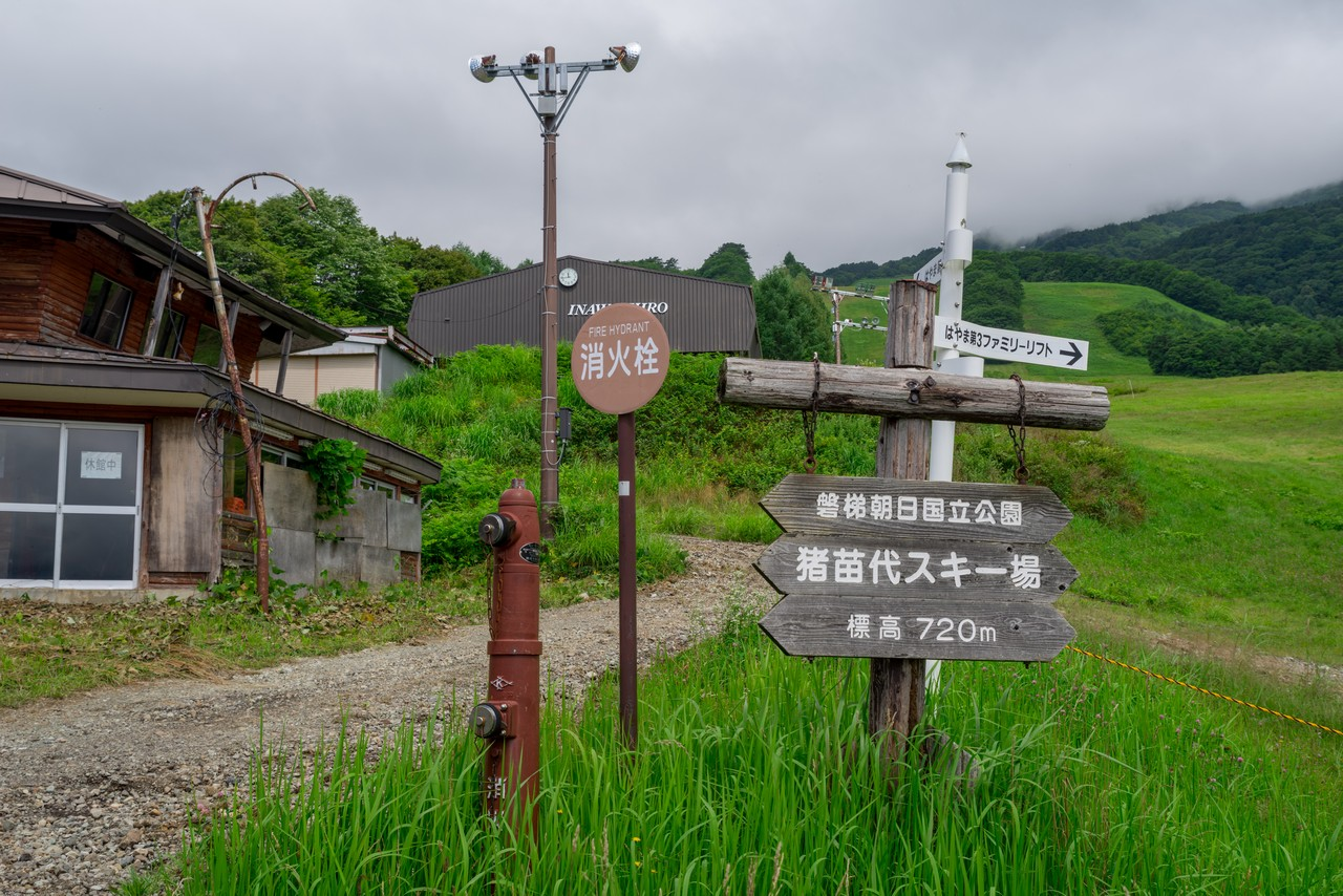 200802磐梯山-014