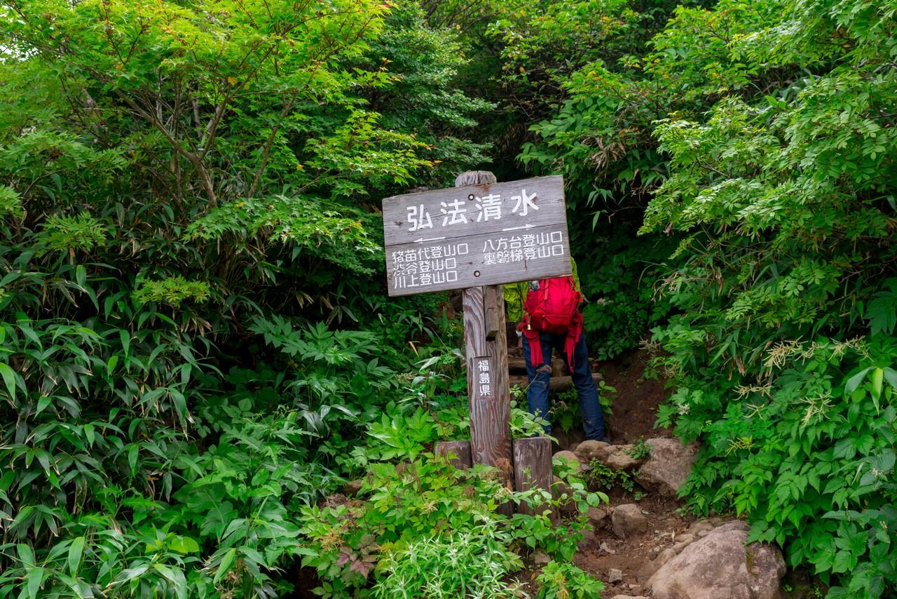 200802磐梯山-064