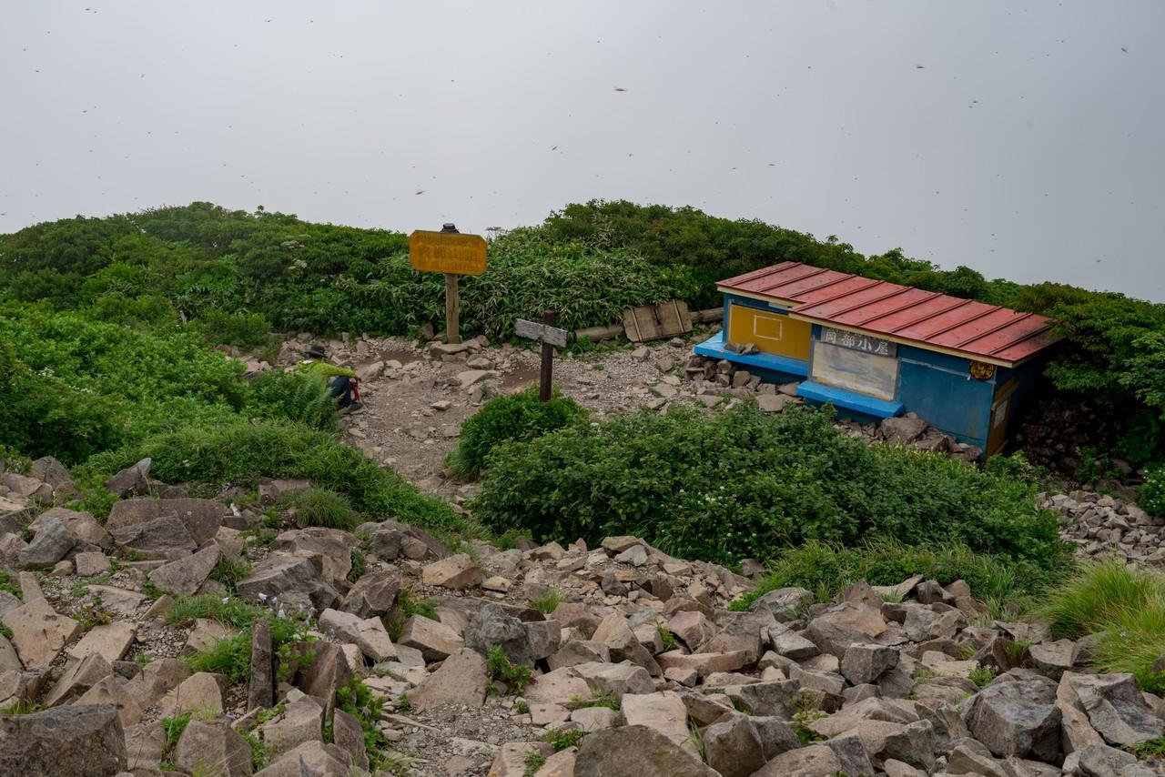 200802磐梯山-070