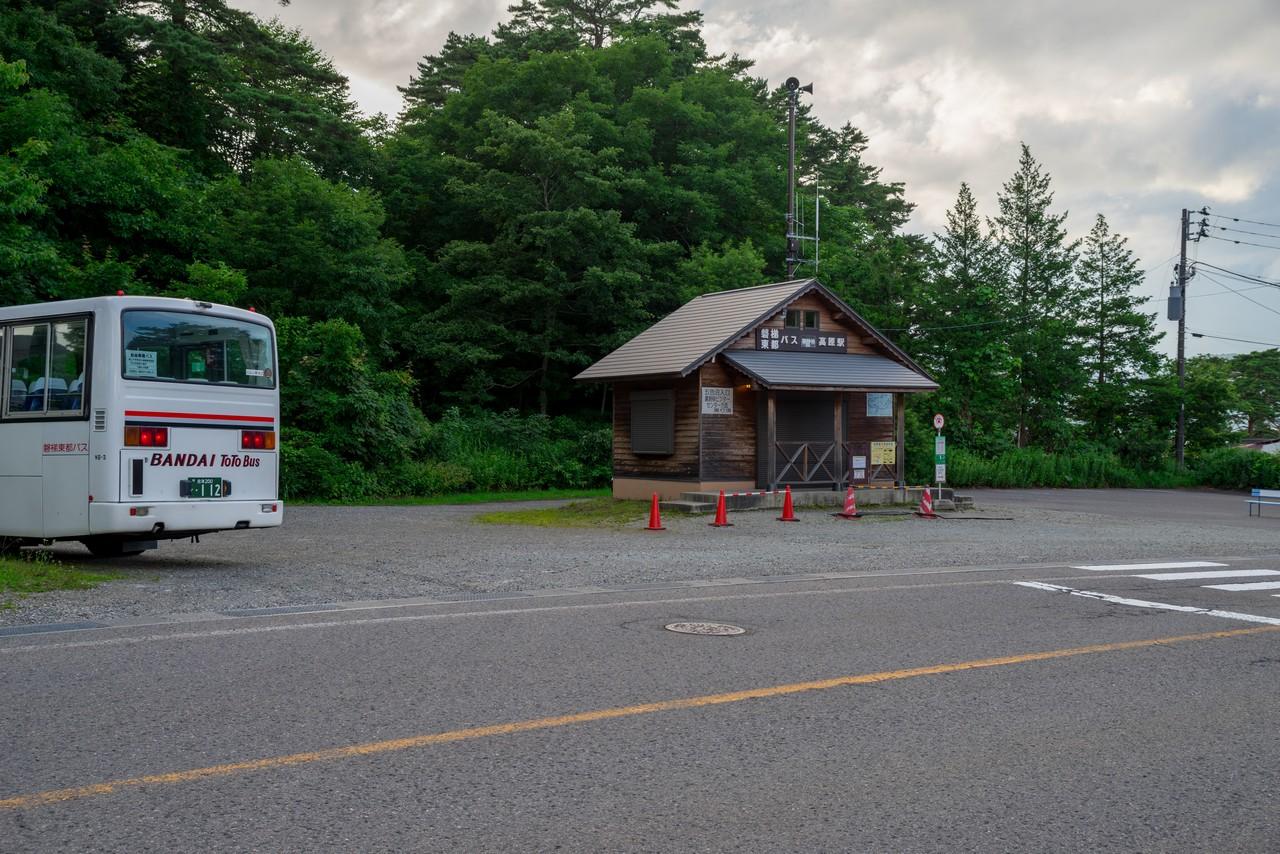 200802磐梯山-109