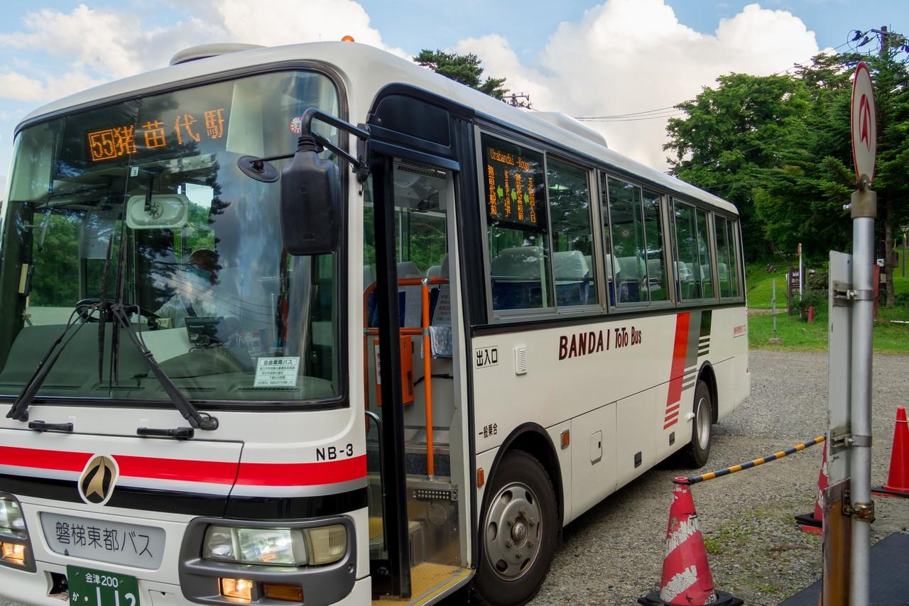200802磐梯山-110