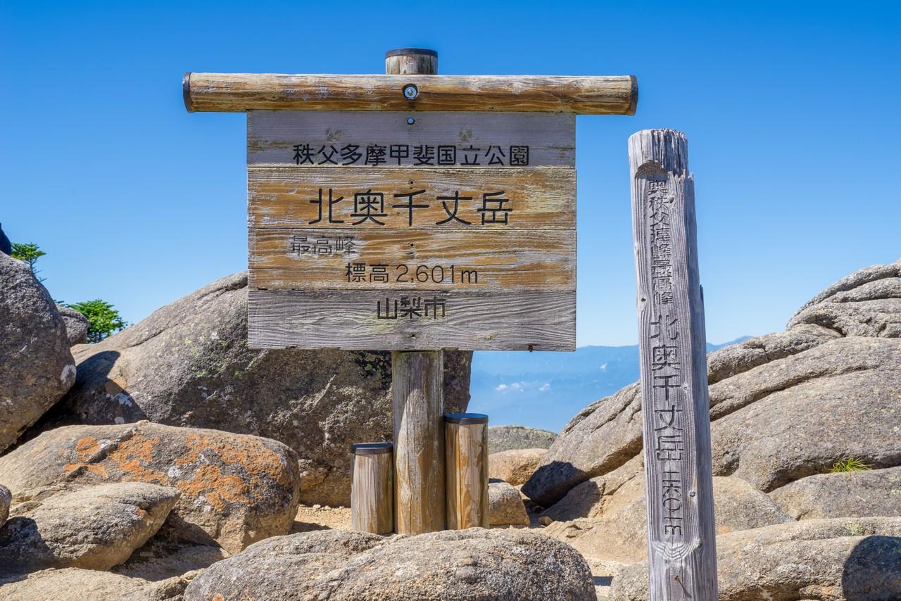 200815金峰山-031