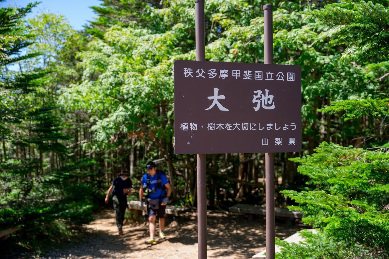 200815金峰山-053