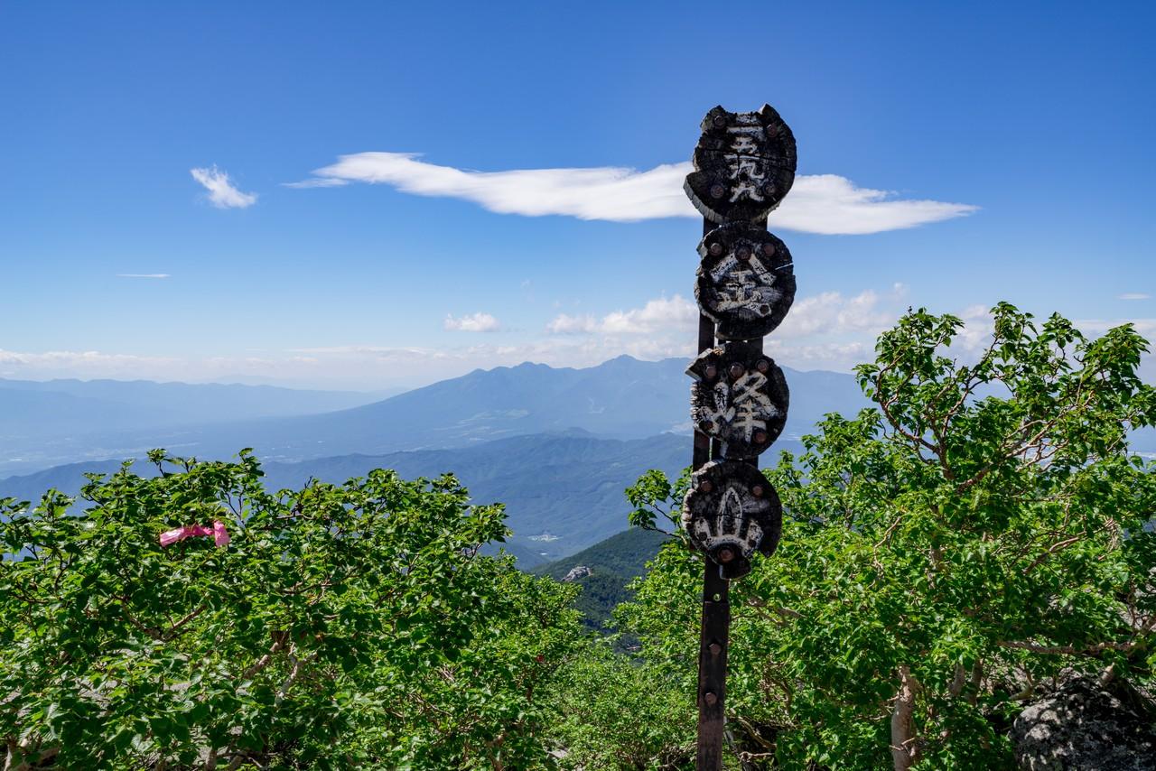 200815金峰山-087