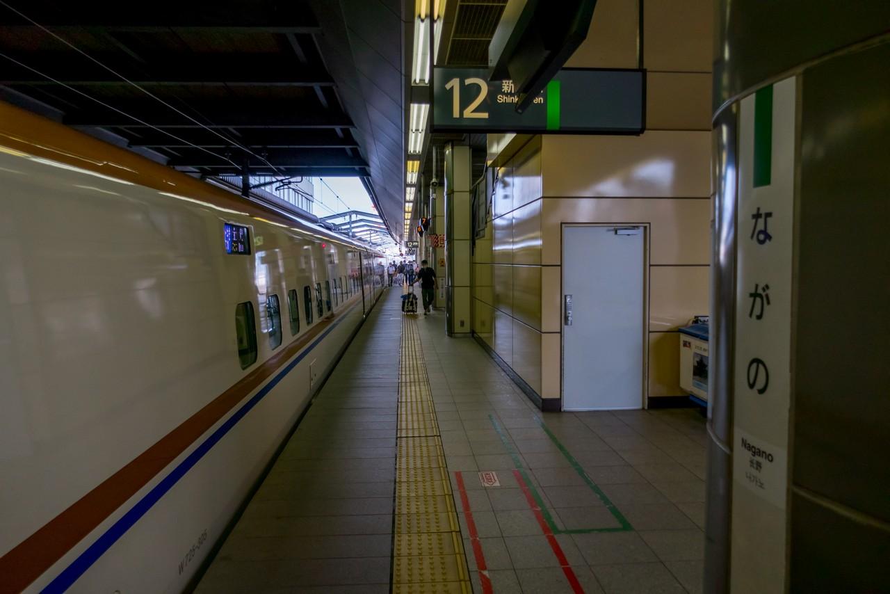 200818鹿島槍ヶ岳-006