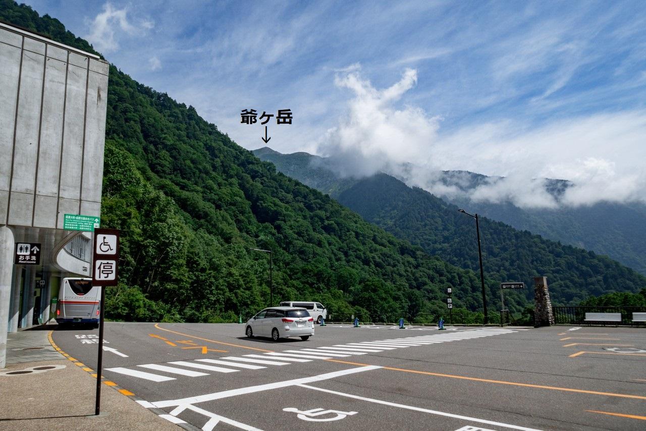 200818鹿島槍ヶ岳-010