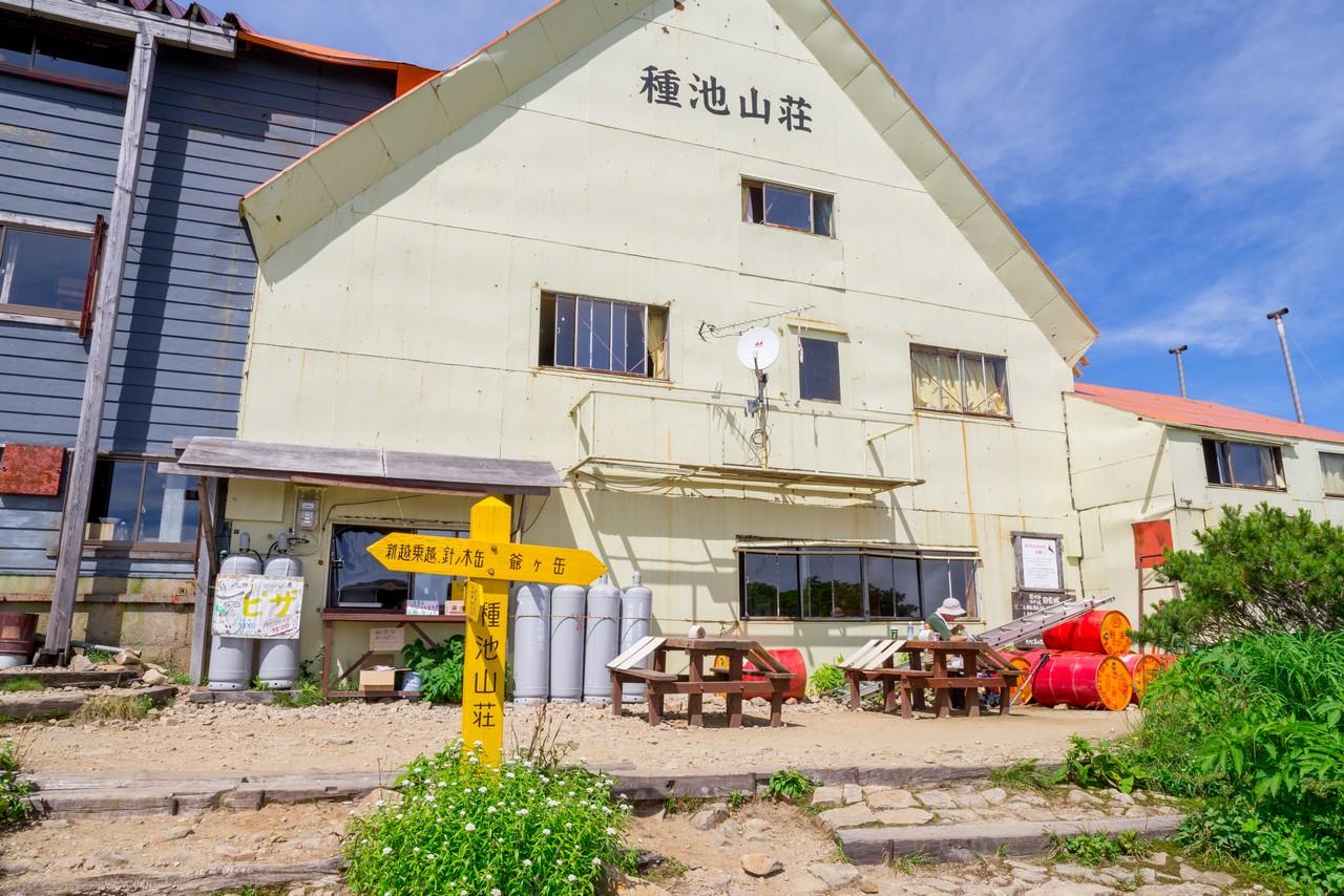 200818鹿島槍ヶ岳-041