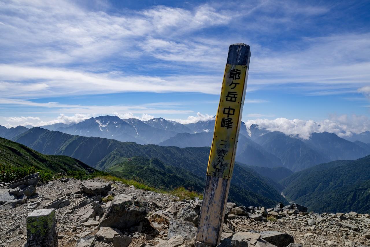 200818鹿島槍ヶ岳-053