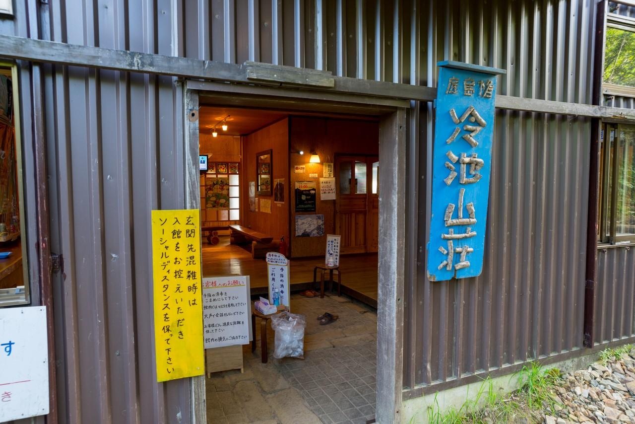 200818鹿島槍ヶ岳-065
