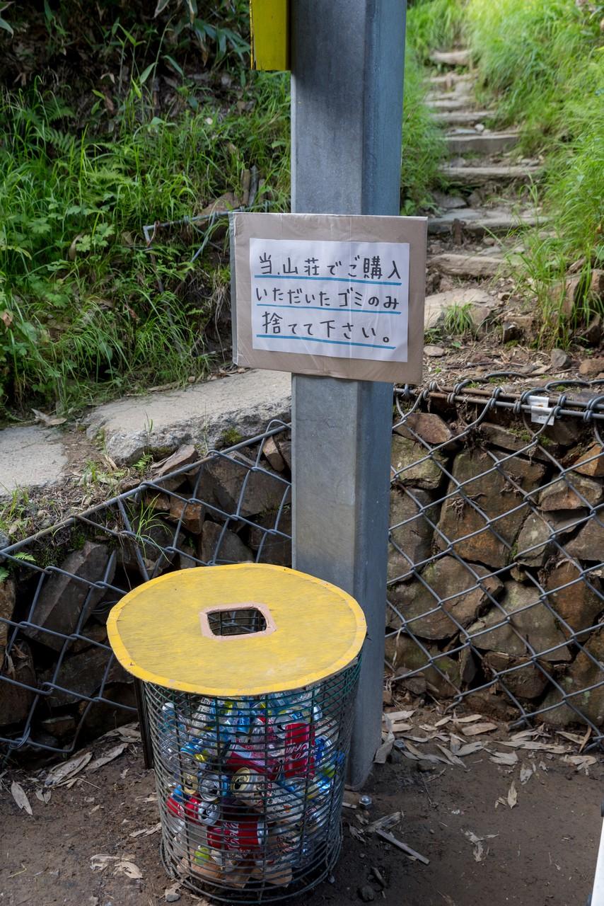 200818鹿島槍ヶ岳-070