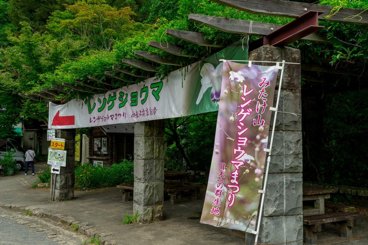 200823御岳山-002