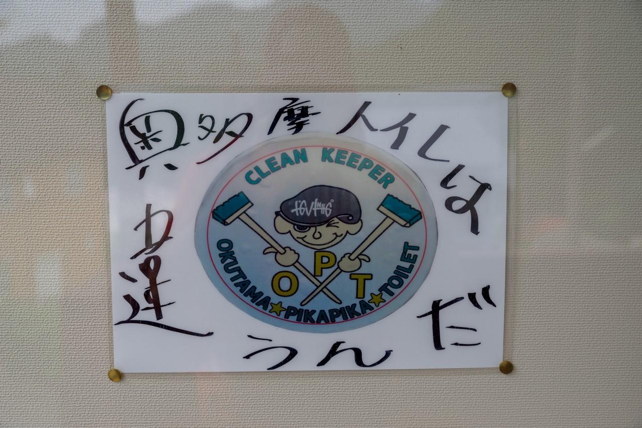 200823御岳山-023