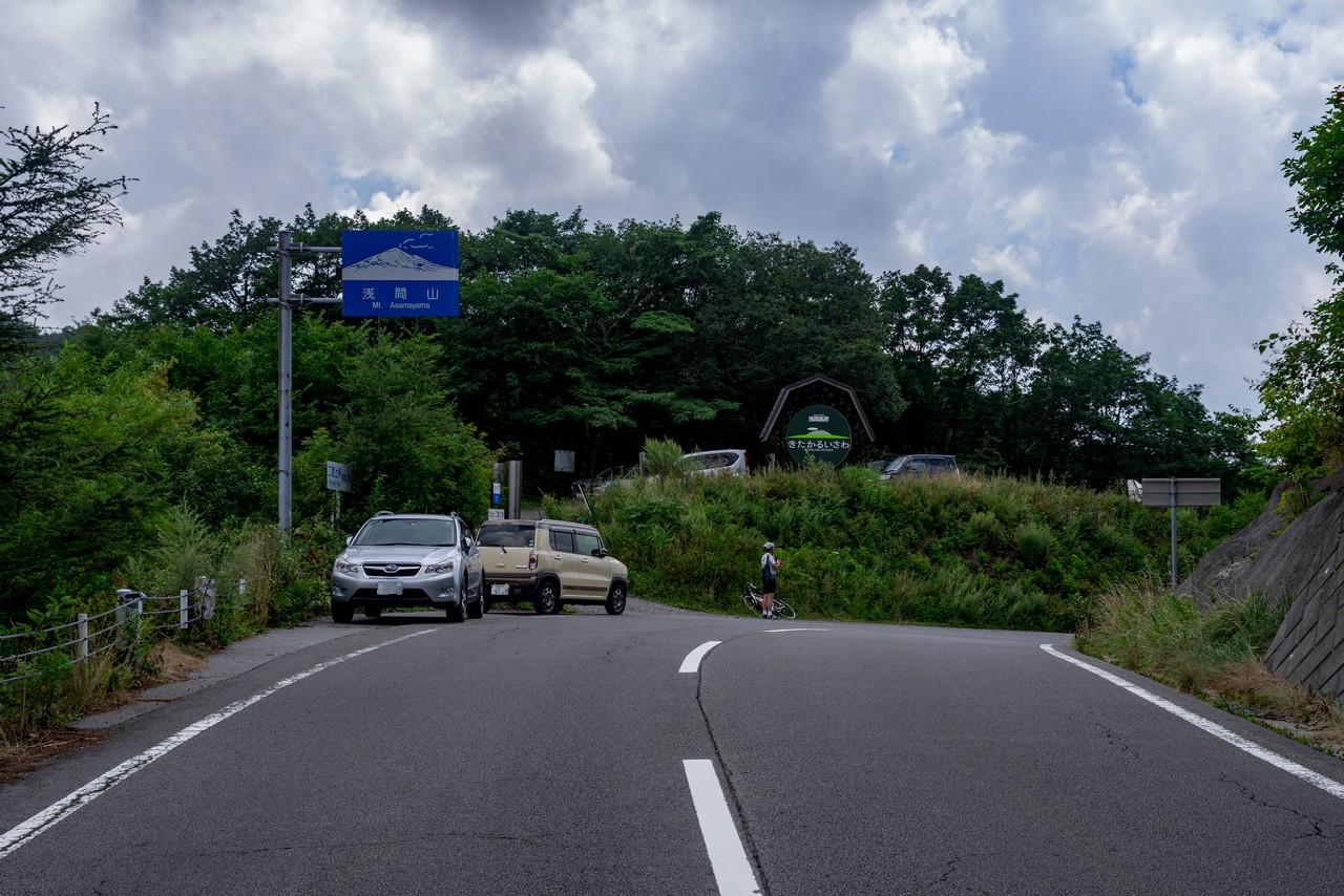 200829浅間隠山-003