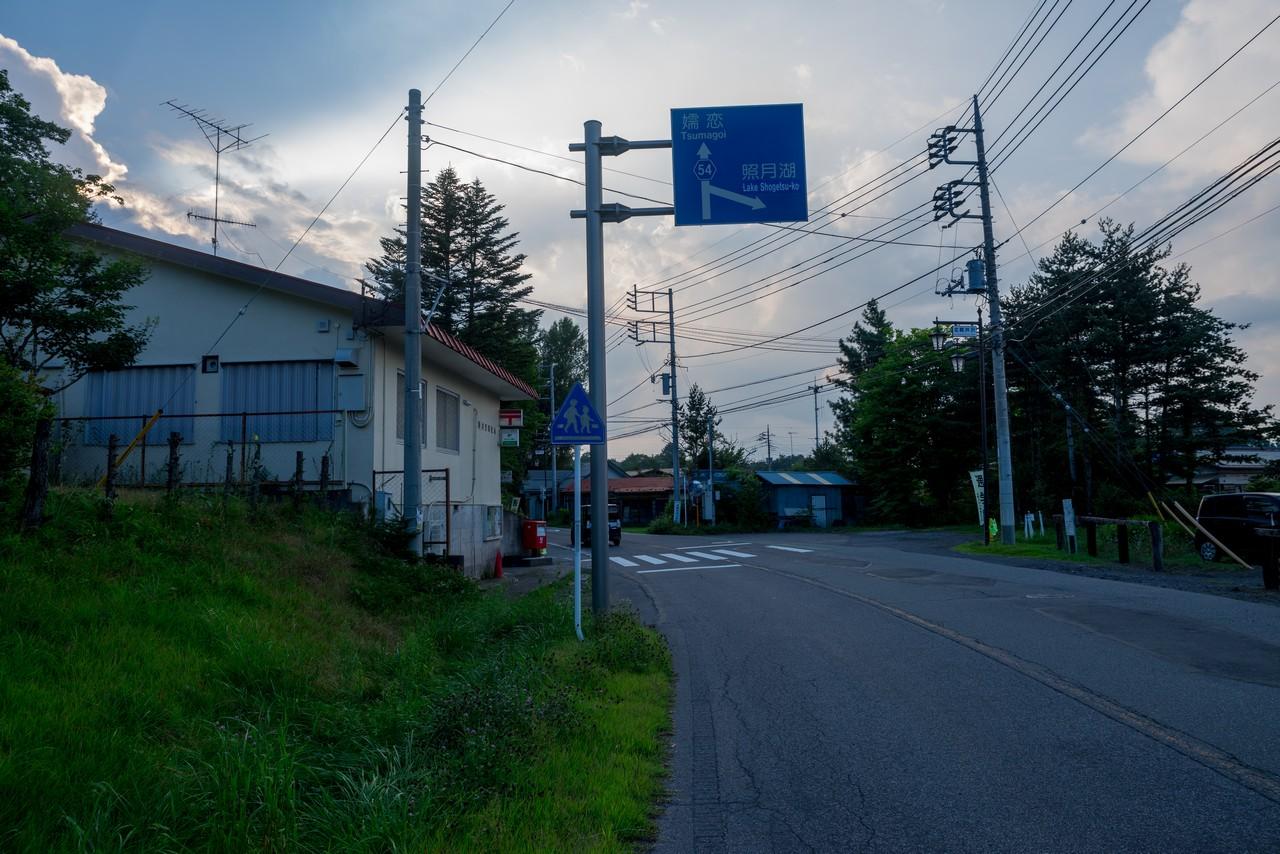 200829浅間隠山-083