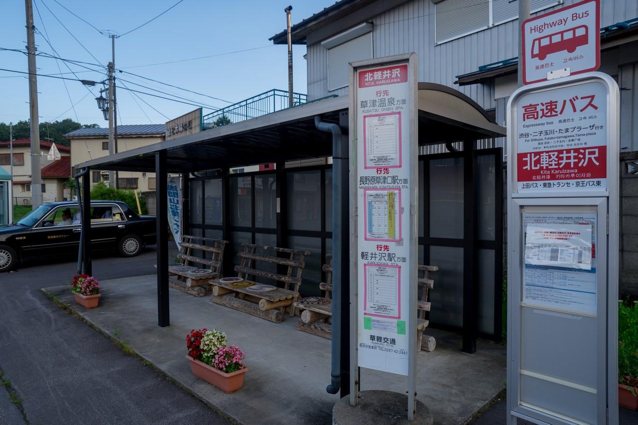 200829浅間隠山-087