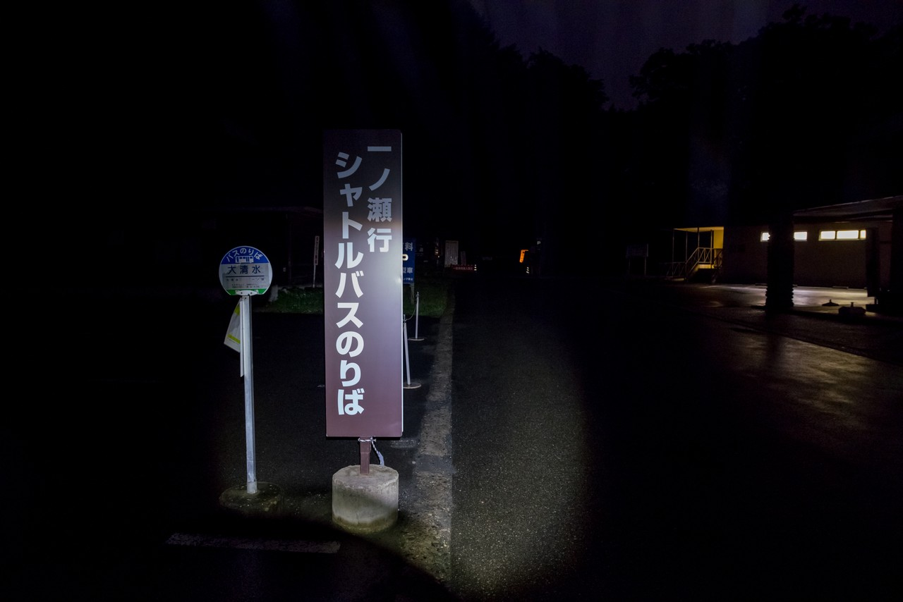 200906至仏山-008