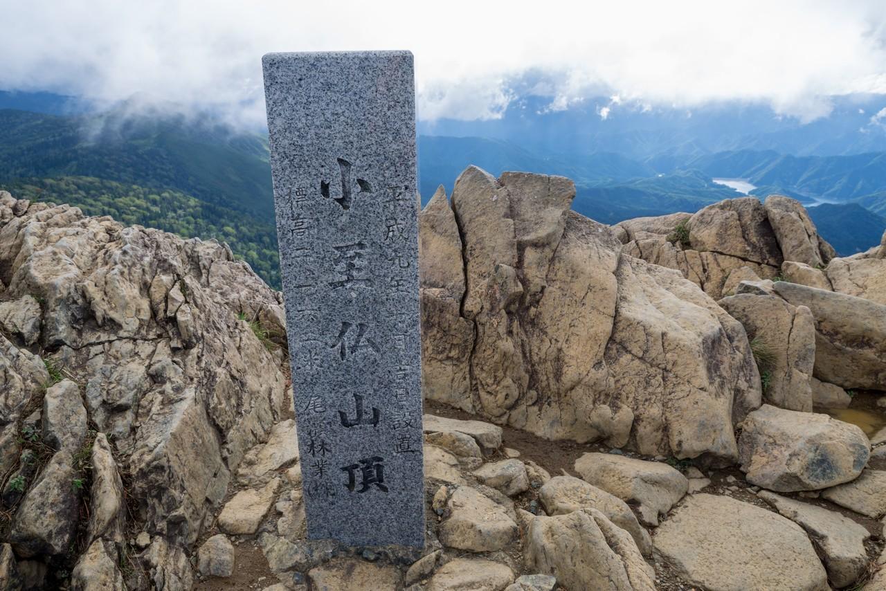 200906至仏山-096