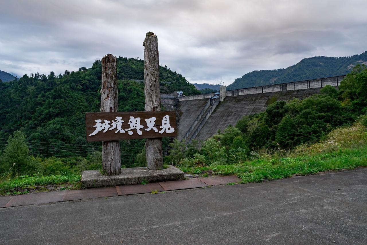 200922平ヶ岳-003