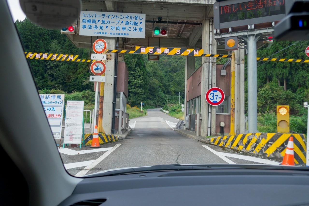 200922平ヶ岳-007