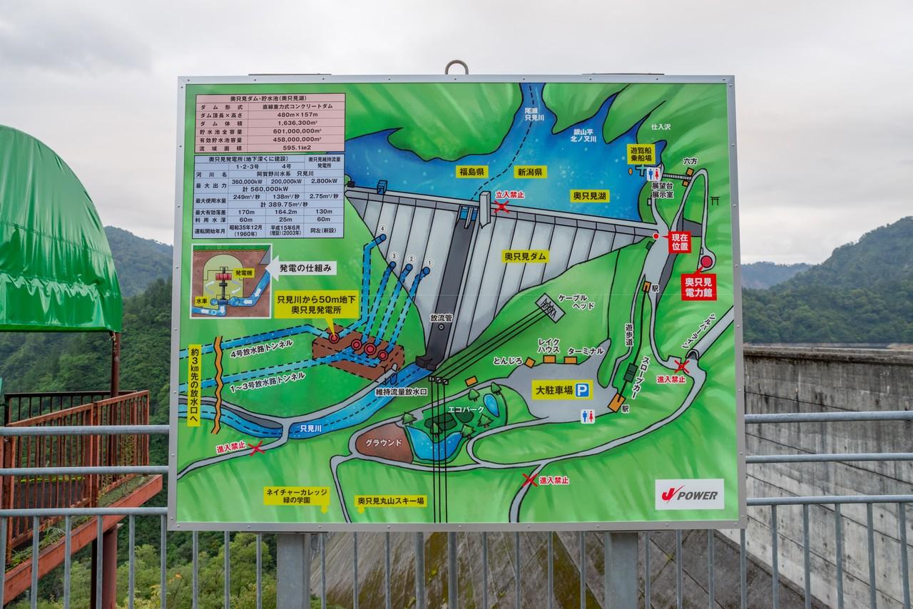 200922平ヶ岳-014